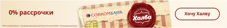 Кредитные карты банков в Егорьевске